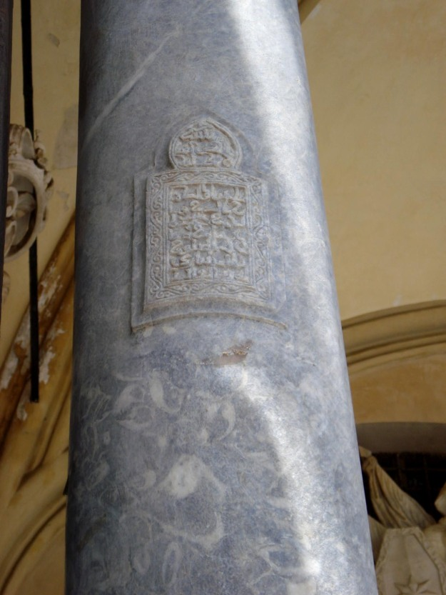 Column_with_arab_inscription_(Palermo_Cathedral)